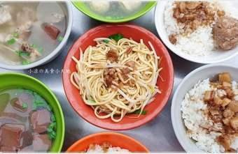 2019 11 11 172612 - 台中傳統早午餐║劉古早味炒麵、滷肉飯、骨仔肉,用餐時間人潮可不少~