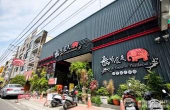 2019 11 26 152051 - 不傷荷包又泰味食足的台南善化美食,天氣泰熱就是要來點酸酸辣辣才開胃
