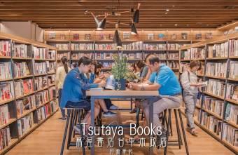 2019 11 30 230358 - 台中蔦屋書店市政店|世界最美20間書店開來台中啦!迷人的閱讀及拍照空間,七期必訪啊!