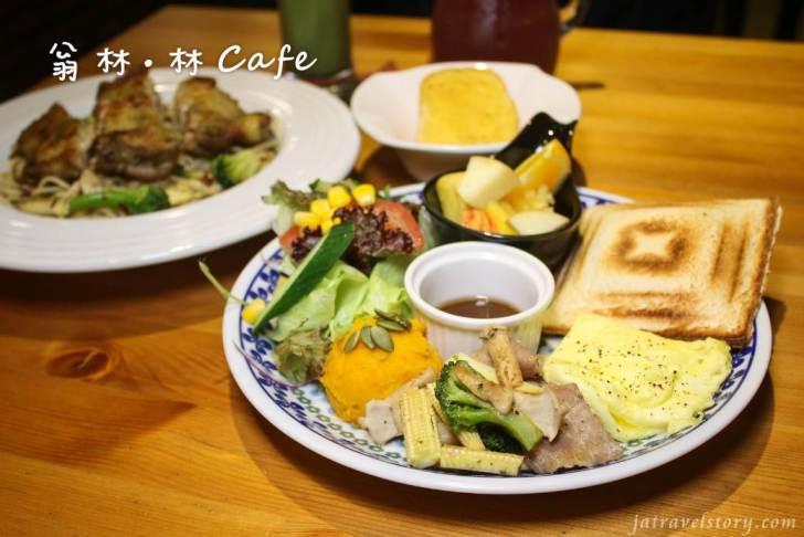 2019 12 01 203932 - 板橋咖啡廳有哪些?10間板橋咖啡店懶人包
