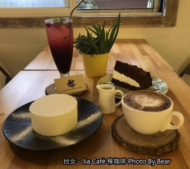 2019 12 01 203934 - 板橋咖啡廳有哪些?10間板橋咖啡店懶人包