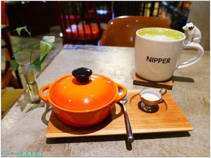 2019 12 02 143457 - 大安區下午茶有什麼好吃的?14間台北大安下午茶懶人包