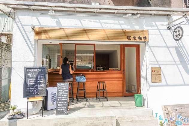 2019 12 05 180614 - 松山早午餐有哪些?8間台北松山區早午餐懶人包