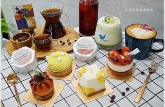 2019 12 08 230038 - 熱血採訪║kafeD新光三越B2人氣甜點,女孩兒夢想中的美味甜品店,藝術品般的手工甜點、德式年輪蛋糕+咖啡職人的精品咖啡,驚艷味蕾!