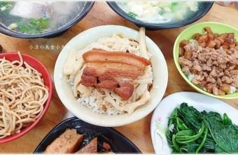 2019 12 08 231543 - 昌平炒麵║在地人狂推傳統早午餐,炒麵、滷肉飯只要20元,爌肉飯、虱目魚湯只要銅板價~~