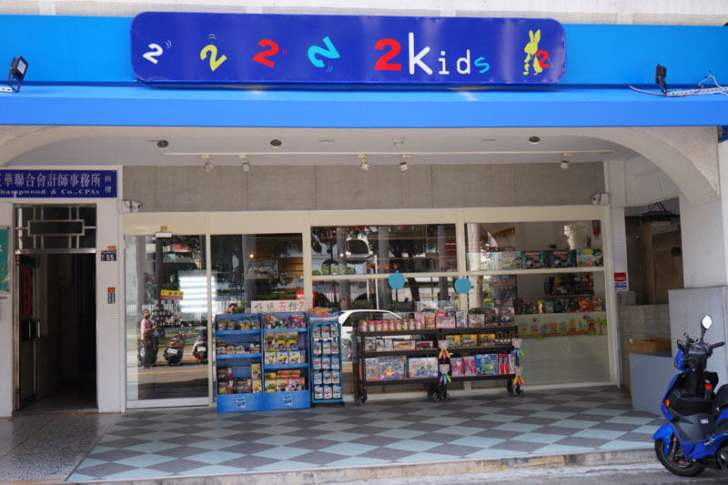 2019 12 13 012842 - 熱血採訪│台中首間包裝NG玩具專賣店新開幕,藏匿在市區地下室的2kids