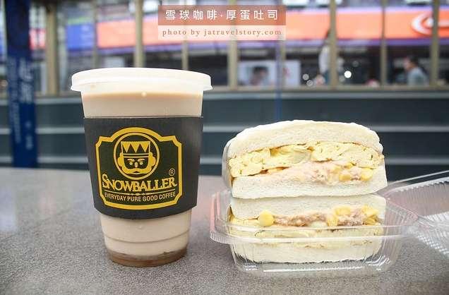 2019 12 17 174307 - 台北中正區早餐有哪些?11間中正早餐、蛋餅、豆漿懶人包