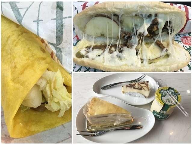 2019 12 17 190812 - 台北中山區早餐懶人包,吐司、飯糰、蛋餅都在這!