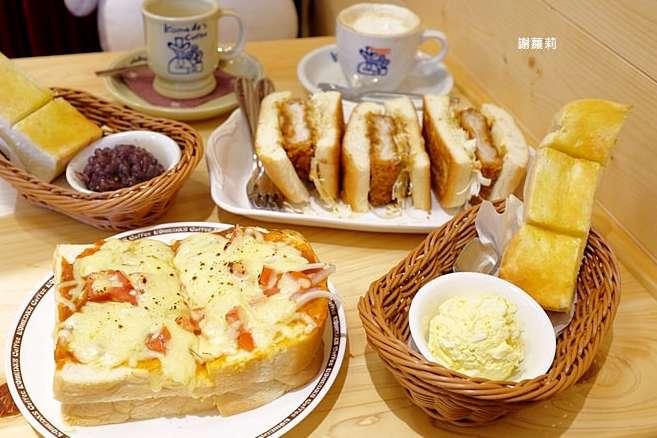 2019 12 17 190815 - 台北中山區早餐懶人包,吐司、飯糰、蛋餅都在這!