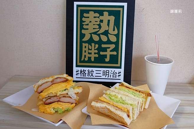 2019 12 17 190828 - 台北中山區早餐懶人包,吐司、飯糰、蛋餅都在這!