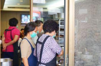 2019 12 24 160448 - 五權車站美食周邊情報,蒐錄5間五權車站拉麵、牛肉麵、小吃店懶人包