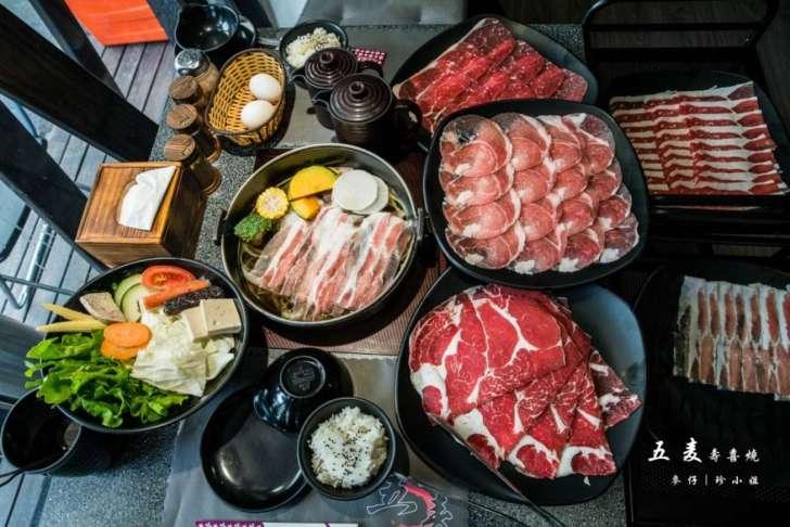 2019 12 31 101135 - 延吉街美食餐廳有哪些?10間延吉街火鍋、日式料理、居酒屋懶人包