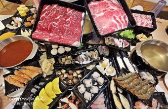 2019 12 31 193125 - 熱血採訪│台中火鍋吃到飽,這家超過七十種食材任你吃,海鮮就超過20種的漂亮火鍋