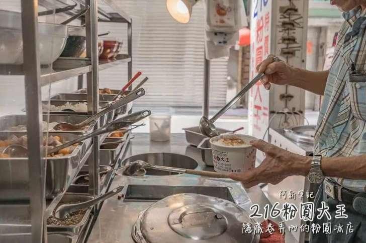 2020 01 02 142133 - 忠孝東路四段美食有哪些?14間台北忠孝東路四段美食懶人包