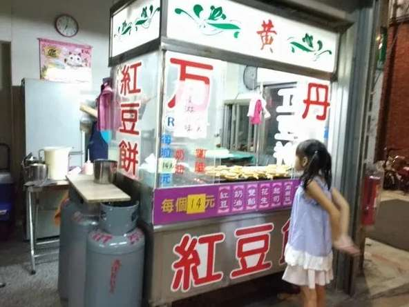 2020 01 06 120610 - 涼州街美食小吃懶人包,涼麵、紅豆餅、麵店都在這