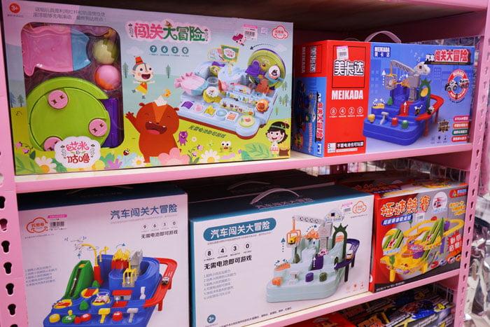 2020 01 19 201611 - 熱血採訪│台中玩具批發店擴大營業,生活百貨通通有、過年期間也有營業