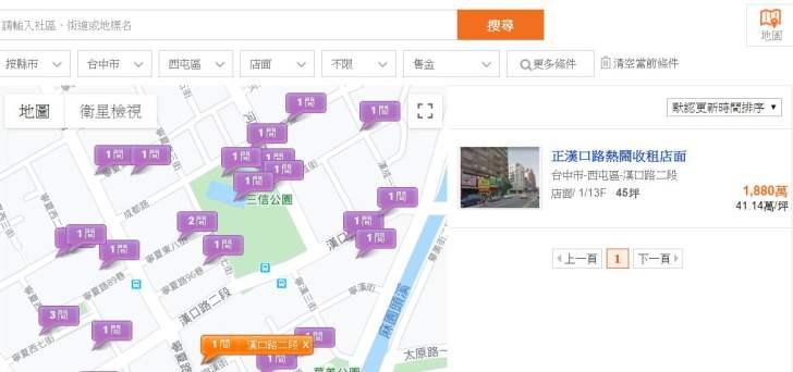 2020 01 20 233407 - 台中買房推薦(5) 學會591地圖找房,快速找尋物件超簡單
