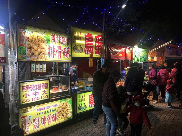 2020 01 28 223034 - 2020台灣燈會新創餐飲市集!攤位多人潮不少,賞燈記得戴口罩