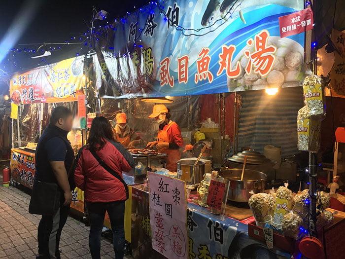 2020 01 28 223139 - 2020台灣燈會新創餐飲市集!攤位多人潮不少,賞燈記得戴口罩