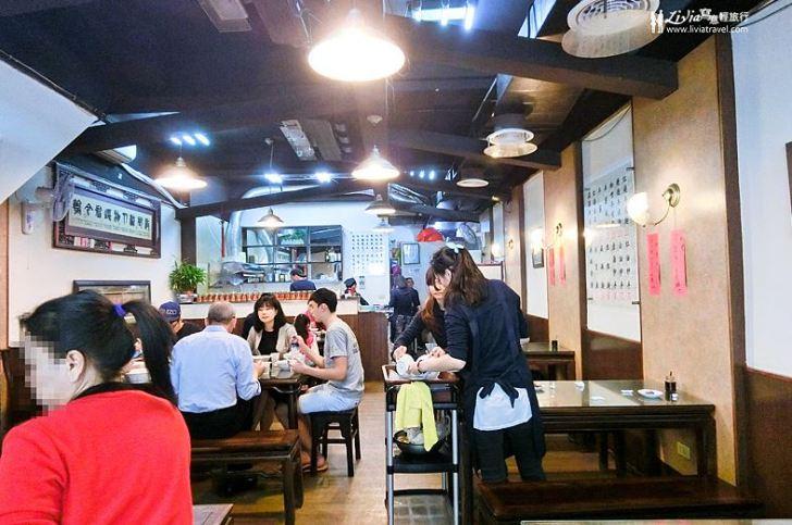 2020 01 29 054713 - 台北民生東路美食有哪些?素食、牛排、甜點、早午餐、居酒屋懶人包