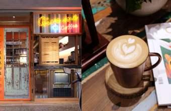 2020 01 31 132830 - 其美咖啡│兩全其美的結合其美不動產複合式空間