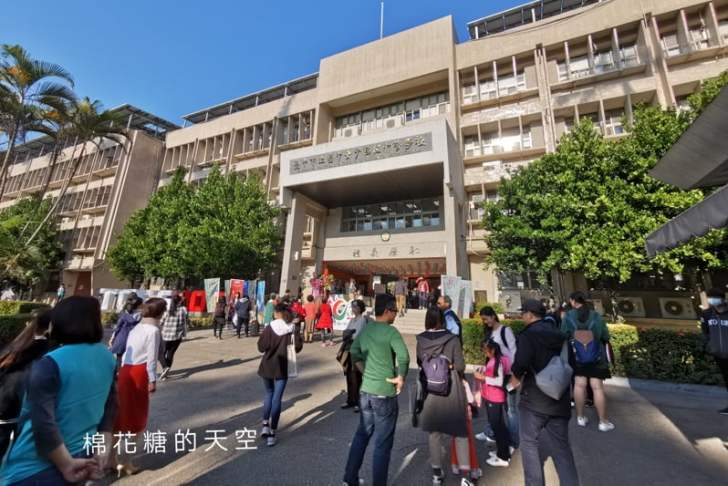 2020 02 02 171455 - 快訊~教育部宣布高中以下延後開學