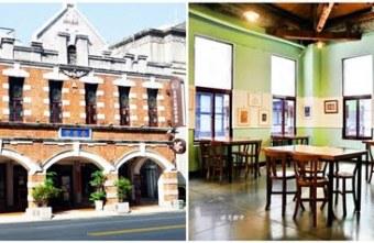2020 02 15 002421 - 台灣太陽餅博物館老屋咖啡館~二樓老空間輕食區,喝咖啡配太陽餅,近台中車站(全安堂、魏爵咖啡)