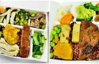 2020 02 15 003112 - 西區便當|中華素食自助餐~公益路平價素食自助餐,菜色豐富,外送便當65元