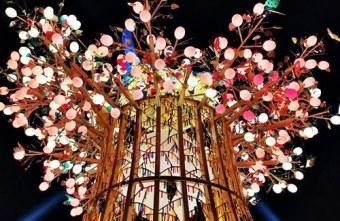 2020 02 22 112520 - 2020台灣燈會在台中~搭火車去后里逛台中燈會,森林園區好精彩,光之樹、聆聽花開永晝心、無人機秀、森林機械巨蟲秀!
