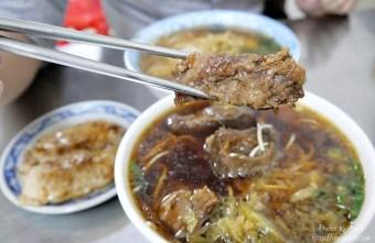 2020 02 24 121438 - 不要懷疑,早餐就能吃到牛肉麵!上海未名麵點酸梅湯
