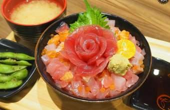 2020 02 24 125133 - 鮪魚花鮮魚丼,台中車站附近花囍家日式料理,精緻丼飯結合美拍花牆~