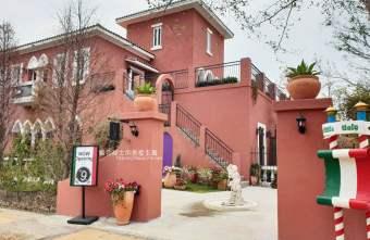 2020 02 25 185222 - Bacitali小義大利|小義大利旗下品牌,IG打卡夯點,唯美又好拍的威尼斯夏宮浪漫花園建築