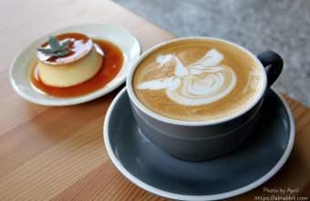 2020 02 27 113036 - 台中豐原咖啡廳 駿咖啡-巷弄中的神祕咖啡館