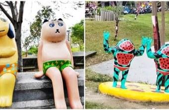 2020 03 17 231726 - 大里東湖公園│大里Dali Art 文創藝術廣場旁公園,大型裝置藝術作品,讓平凡公園變得超可愛!