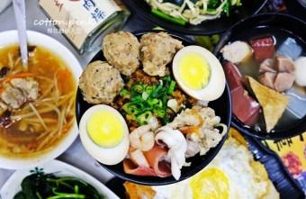 2020 03 23 150441 - 熱血採訪│台味海陸全餐這裡吃,還有一麵三吃、菜頭粿四兄弟,立偉麵食也可以外帶外送