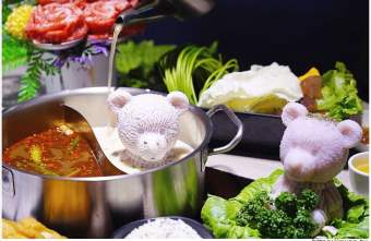 2020 03 26 170324 - 熱血採訪│姓陳的在哪裡?愛食鍋請你吃肉肉啦!還有超萌芋泥小熊鍋,每天限量五隻喔~