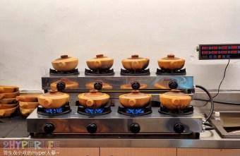 2020 03 30 151824 - 砂鍋現煮吃的到鍋巴還有多種煲湯,老屋改建的文青風廣式煲仔飯~
