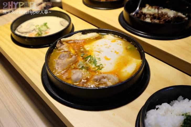 2020 04 21 085946 - 台中豆腐鍋有什麼好吃的?8間豆腐鍋料理懶人包