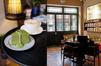 2020 04 30 230507 - 亨利貞精品咖啡館│有著老上海的氛圍,自家焙煎咖啡館,希望讓每一位客人都能喝到美味咖啡