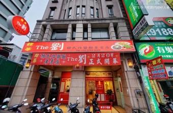 2020 05 04 144406 - 主廚來自韓國大邱的韓式中華料理,想吃韓劇裡常見的黑嚕嚕炸醬麵來The劉就有喔!
