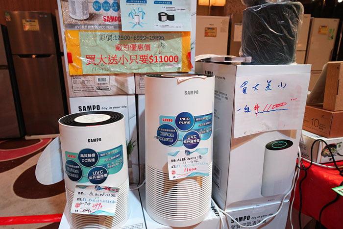 2020 05 29 012324 - 熱血採訪│台中海港城家電清倉特賣會,多種福利商品只有10天