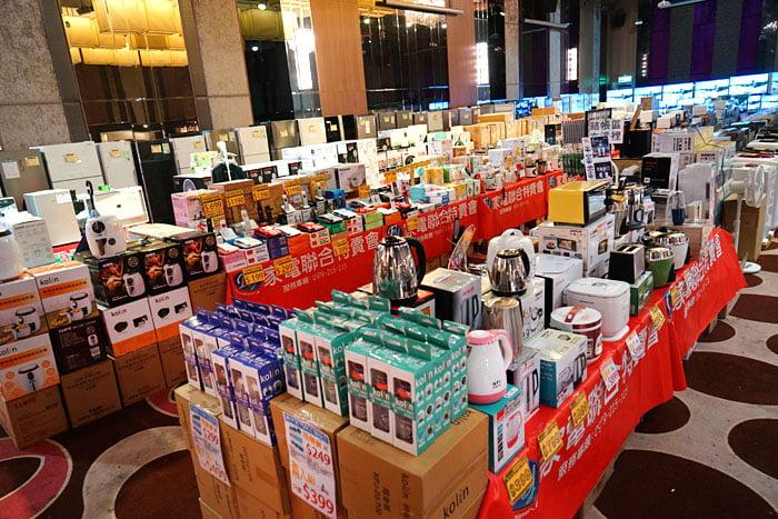 2020 05 29 012339 - 熱血採訪│台中海港城家電清倉特賣會,多種福利商品只有10天