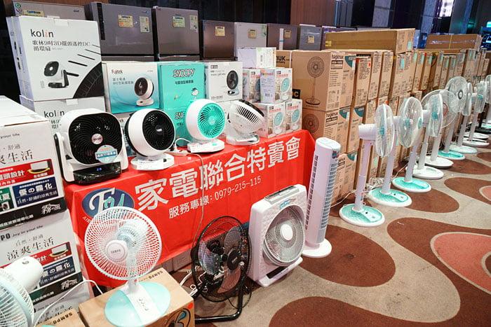 2020 05 29 012355 - 熱血採訪│台中海港城家電清倉特賣會,多種福利商品只有10天