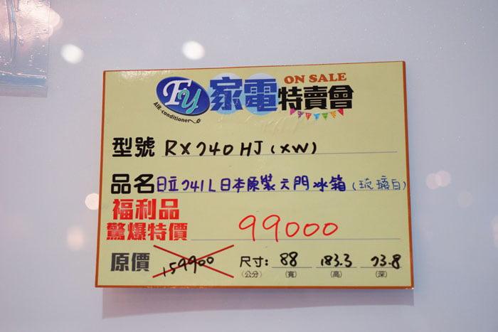 2020 05 29 012400 - 熱血採訪│台中海港城家電清倉特賣會,多種福利商品只有10天