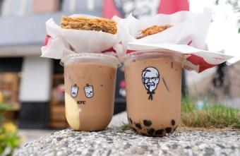 2020 06 09 195605 - 肯德基│ㄎㄎ珍珠奶茶和整顆布丁奶茶,經典冰奶茶加上Q彈珍珠或整顆統一布丁,再來份炸雞~