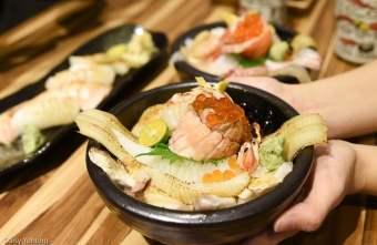 2020 06 14 215255 - 台北六張犁站 井上禾食 豪華豐盛的海鮮丼飯,隱身巷弄的優質日式小店