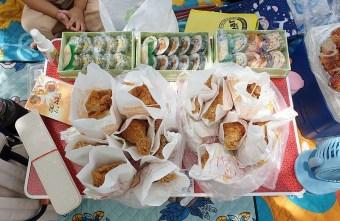 2020 06 16 151240 - 吉優炸雞│全家餐只要260元!除了賣炸雞,麵線和芒果冰也是很有名的喔!