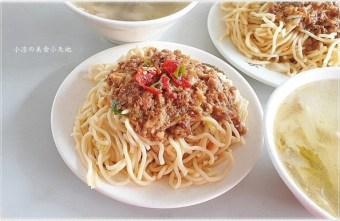 2020 06 22 181010 - 台中傳統早午餐║太平大興路上無名炒麵、魯肉飯、大鍋湯,一早就元氣滿滿!!