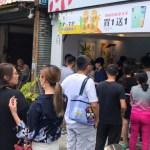 熱血採訪│台中樂啼WATiTi新開幕!連續三天奶奶的鳳梨冰茶買1送1
