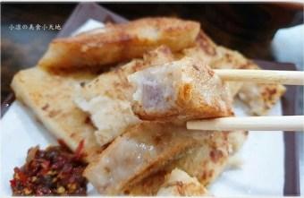 2020 07 20 224345 - 何記蘿蔔糕芋頭糕║傳統手工小吃,芋頭粿外皮恰恰、內餡芋頭Q軟香甜,一點都不輸給蘿蔔糕! (台中SOGO美食)